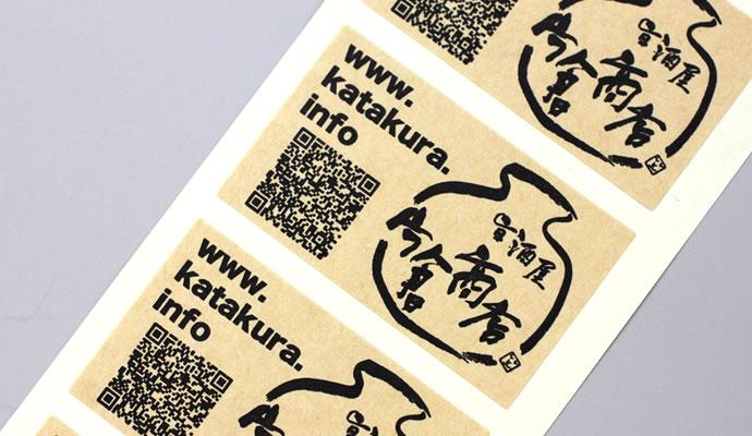 QRコードシール印刷(二次元コードシール) ショップシール