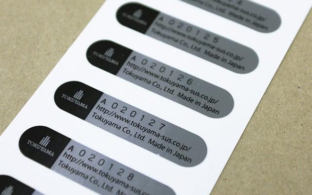 製品銘板シール印刷(製品シール)製品管理番号シール