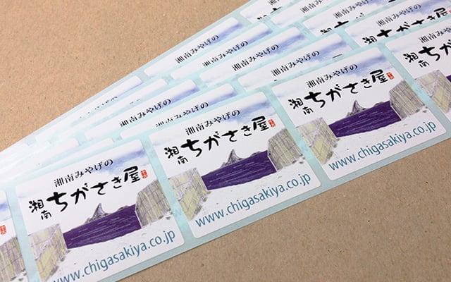 店名・ロゴシール印刷(ショップシール)
