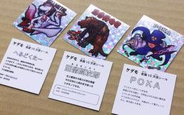 ビックリマン風キャラクターシール