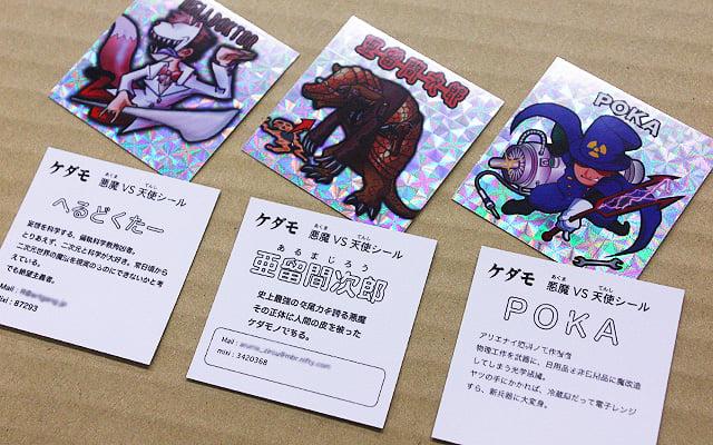 販促ノベルティシール印刷 ビックリマン風キャラクターシール