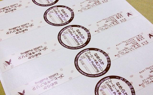商品ラベル印刷(パッケージラベル) コーヒー牛乳プリン天蓋帯ラベル
