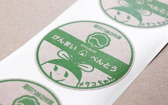 商品ラベル印刷(パッケージラベル)お弁当シール