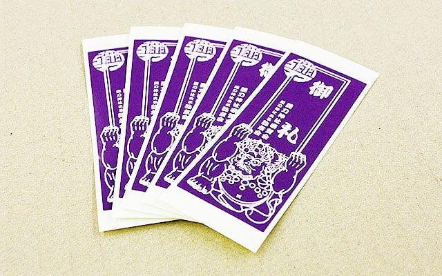 千社札シール印刷(差し札)オリジナル作成