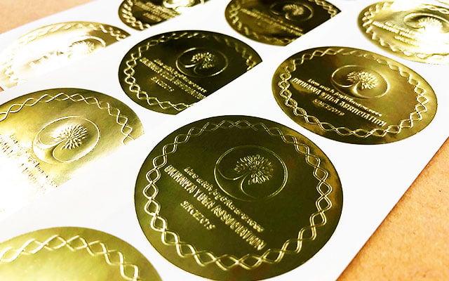 標章・認定証シール印刷(賞状シール)認定証に貼るシール