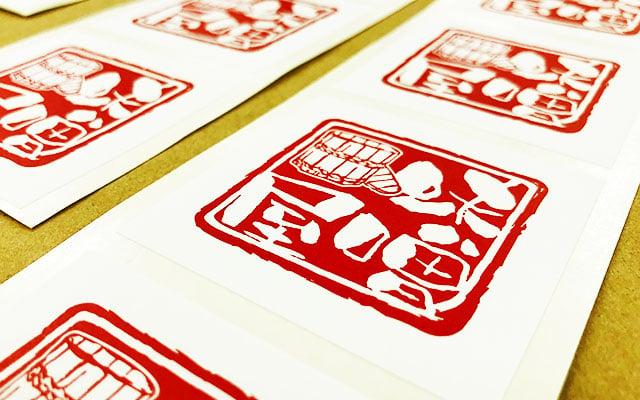 店名・ロゴシール印刷(ショップシール) 味噌屋の落款印柄シール