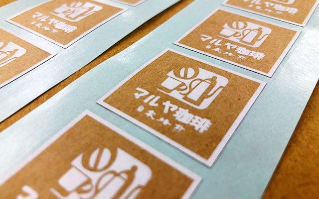 店名・ロゴシール印刷 珈琲パッケージに貼るショップシール
