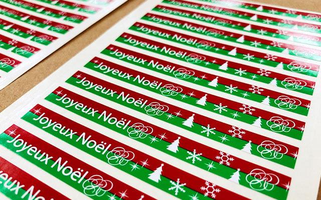 店名・ロゴシール印刷 クリスマス用のラッピングシール