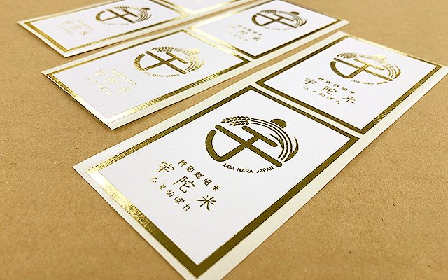 商品ラベル印刷 米袋に貼るブランドロゴラベ