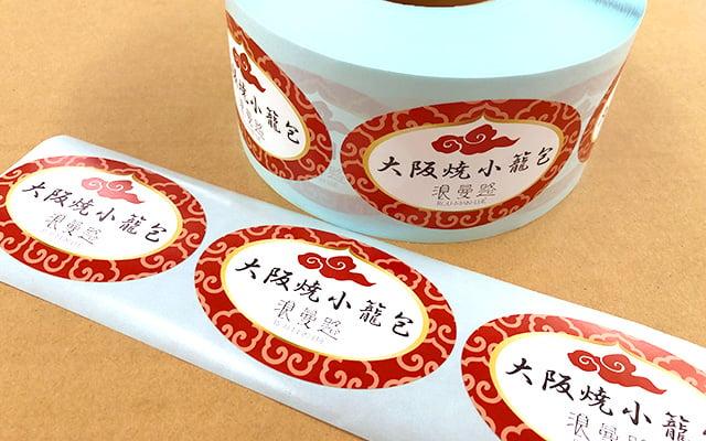 商品ラベル印刷 小籠包の箱に貼る商品ラベル