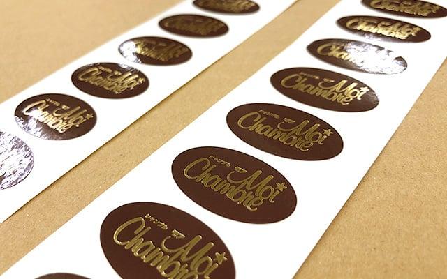 店名・ロゴシール印刷 お土産や記念品の紙袋などに貼るショップシール