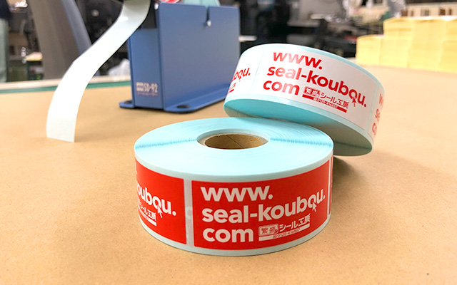 店名・ロゴシール印刷 出荷荷物の箱(段ボール)に貼るロゴ入りショップシール