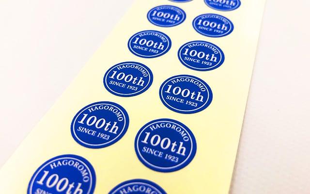 名刺に貼る100周年記念シール