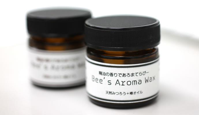 商品ラベル印刷(パッケージラベル) アロマワックスラベル