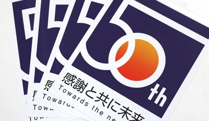 社名・ロゴシール印刷(企業ロゴシール) 50周年ステッカー