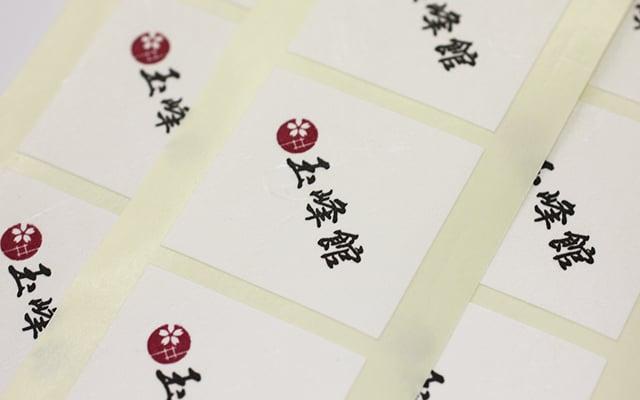 商品ラベル印刷(パッケージラベル)お菓子ラベル
