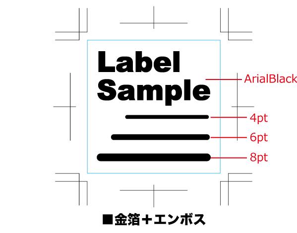 lab_describe_26_11