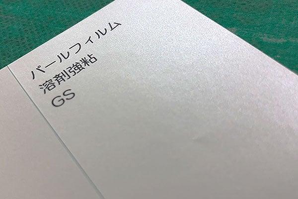 lab_describe_29_07