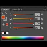 オフセット印刷シール限定!データの色数を落として低コストにする方法