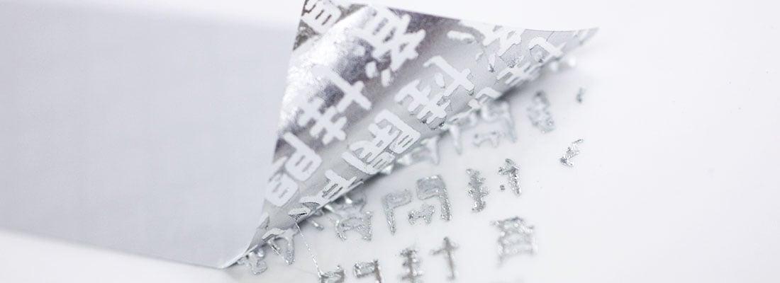 改ざん防止シール印刷(転写タイプ)