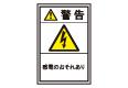 感電注意_1